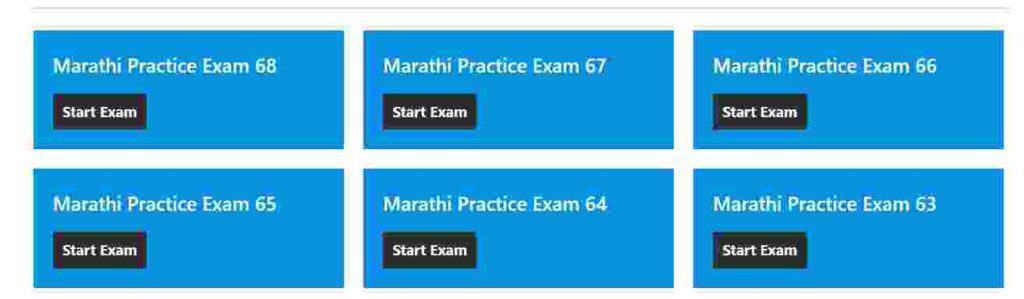 Marathi Grammar Test